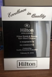 Photo Hotel Hilton Kiev got an award «Exellence in Quality»